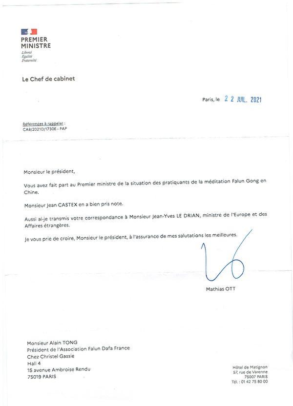 法國總理辦公室回信。(法國法輪大法學會提供)