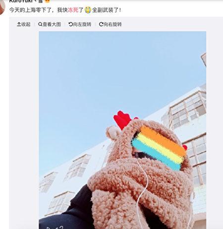 上海網友在街頭,全副武裝。(微博截圖)