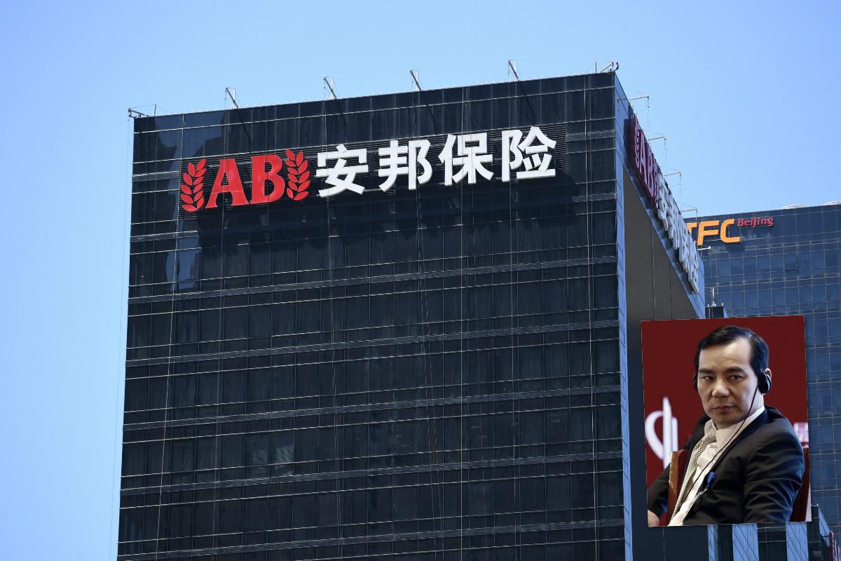 大家保險集團7月11日受讓安邦集團股權。(大紀元合成圖)