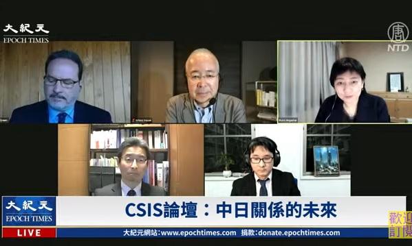 【直播】美智囊論壇:戰略日本 中日關係未來