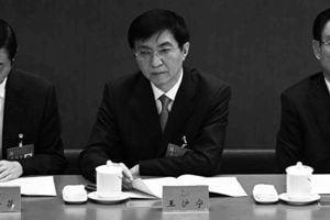 王滬寧被爆支持打壓六四學運而發跡