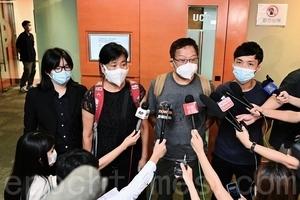 港社民連等團體七一遊行遭上訴委員會反對