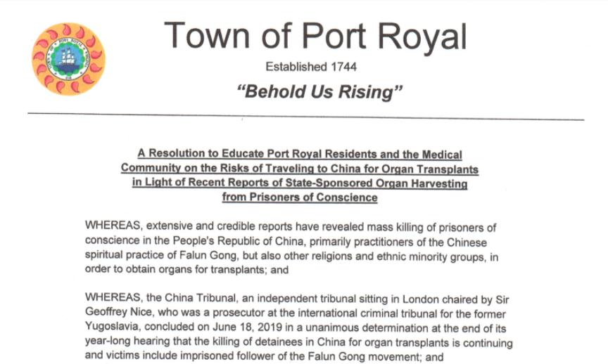 2021年8月19日晚,美國維珍尼亞州羅亞爾港鎮(Town of Port Royal)議會通過決議案,強烈譴責中共活摘法輪功學員器官的行徑。圖為決議案截圖。(大紀元)
