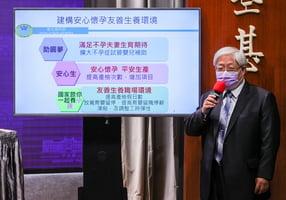 搶救生育率 台政院通過三大政策
