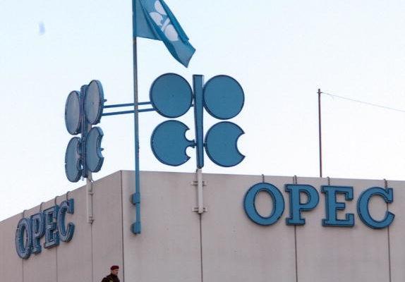 OPEC+油國組織宣佈緩慢增產,估計5~7月約增產200萬桶/日,仍低於今年需求增長的500萬桶/日。圖為位於奧地利維也納的OPEC總部。(JAKUB SUKUP/AFP/Getty Images)