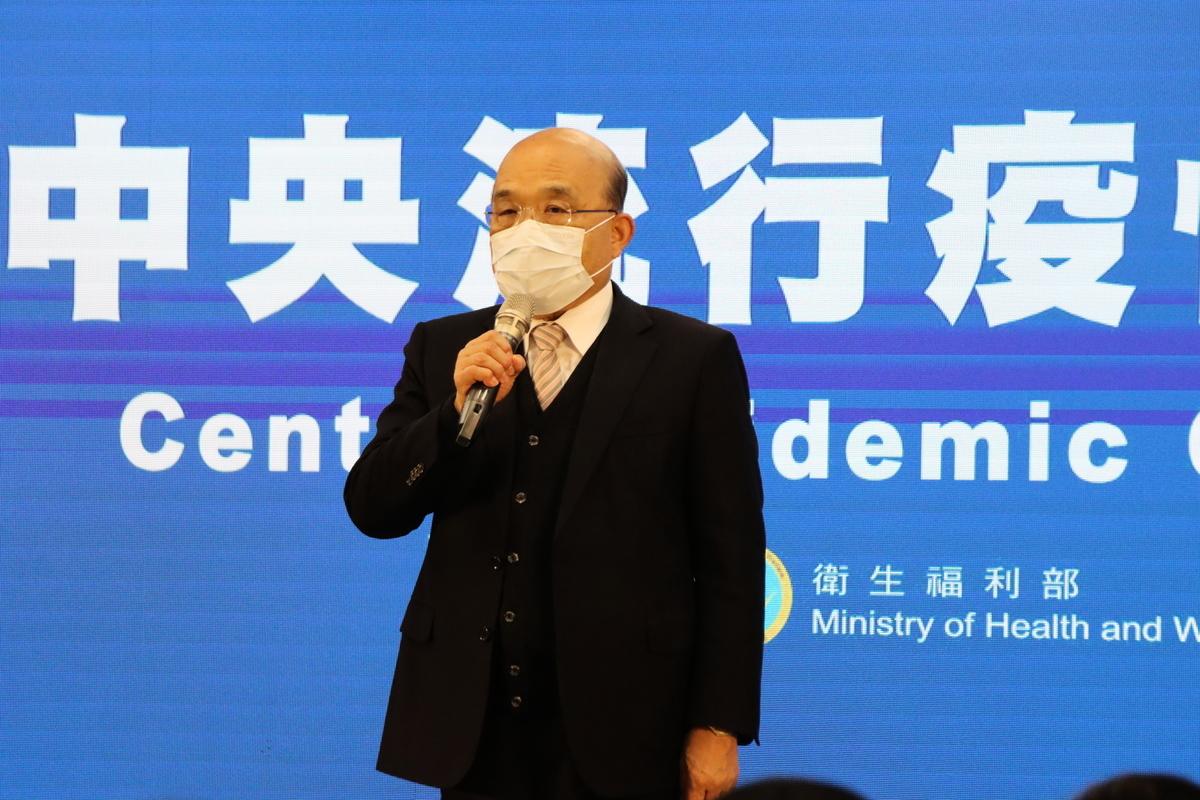 中華民國行政院長蘇貞昌。資料圖(中央流行疫情指揮中心提供)