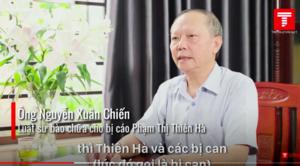 越南藏屍案 律師受訪證實中共抹黑法輪功