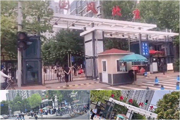 【一線採訪】北京新增多人確診 小區被封