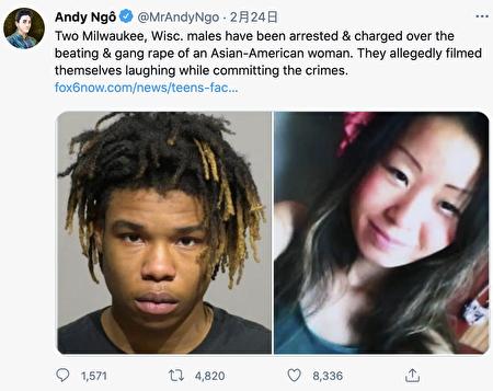 Andy Ngo推文翻譯:兩名威斯康辛州的男子因毆打和輪姦一名亞裔婦女而被逮捕和起訴。據稱,他們拍下了自己犯罪時的笑聲。(推文截圖)