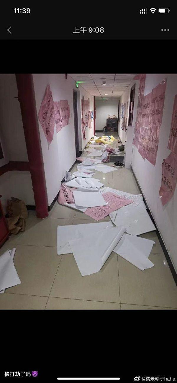 北京朝陽區香江北岸小區暴力驅趕民眾(微博截圖)