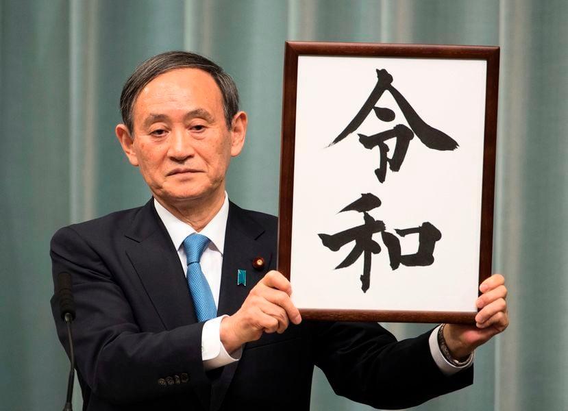 菅義偉當選自民黨總裁 將任日本新首相