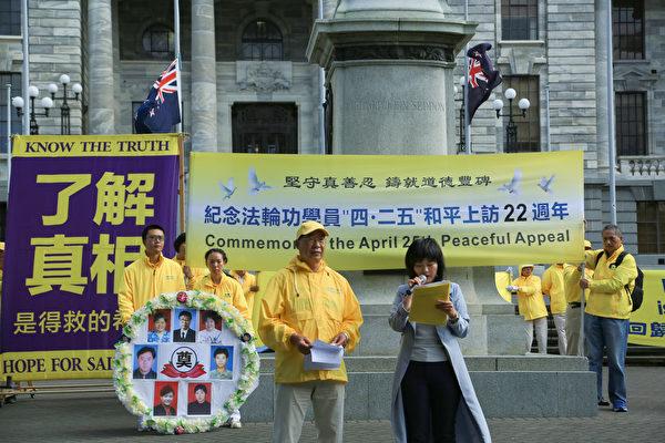 法輪功學員和三普先生曾在中國大陸經過多次抓捕。(譚鑫/大紀元)