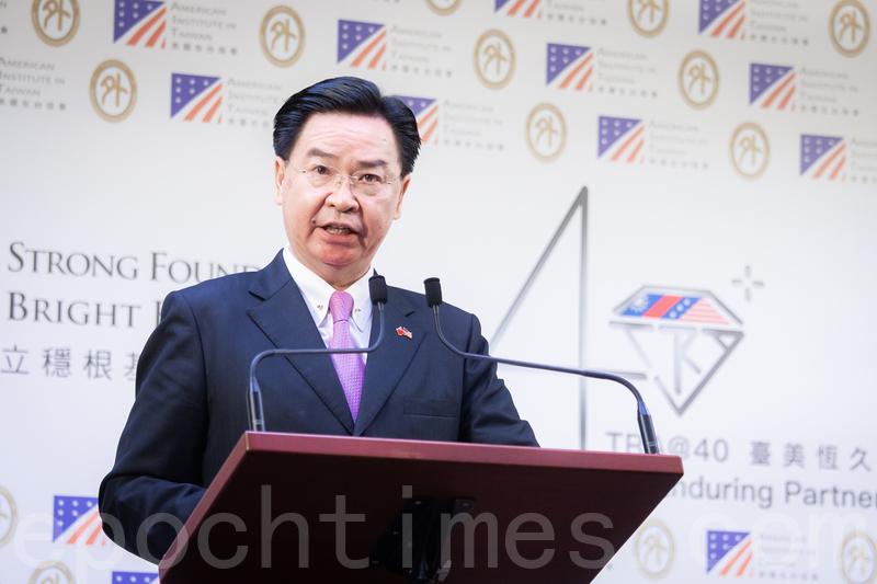 中華民國外交部長吳釗燮。資料圖。(陳柏州/大紀元)