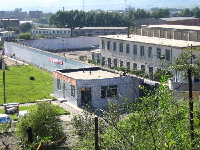 吉林省舒蘭市法輪功學員王朋影現被非法關押在吉林市看守所。(明慧網)