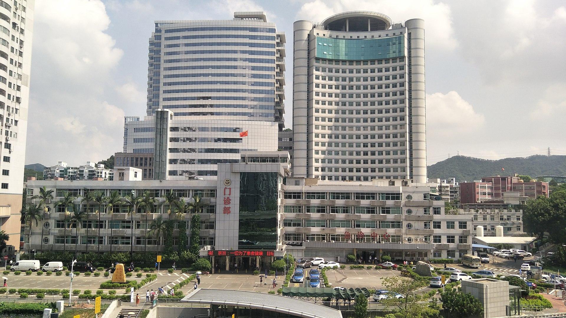 深圳市第二人民醫院日前發文「熱烈祝賀胸外科2020年度手術量突破1000台」,引發爭議。(維基百科)
