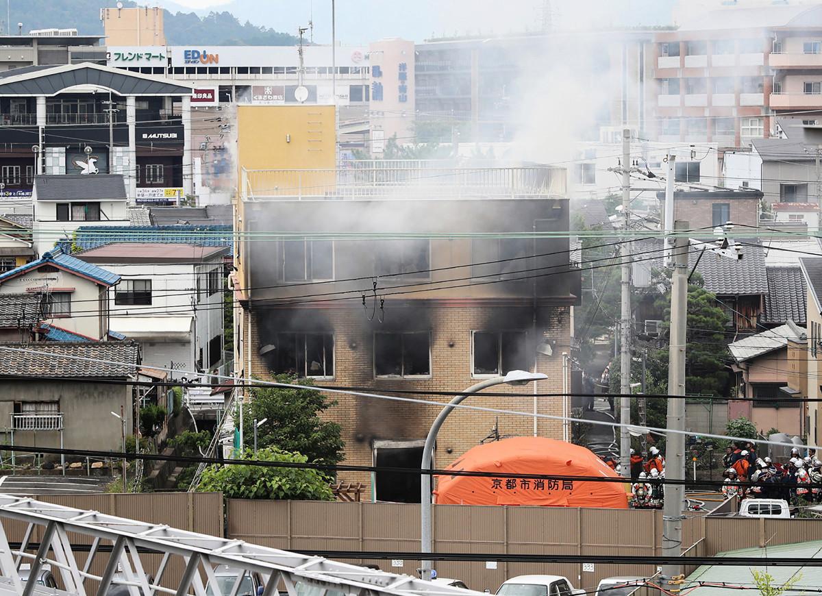 日本「京都動畫」在京都市的工作室於7月18日發生火災,導致數十人死傷。(JIJI PRESS/AFP/Getty Images)