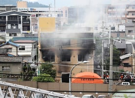 日本動畫公司疑遭縱火 至少25死數十人傷