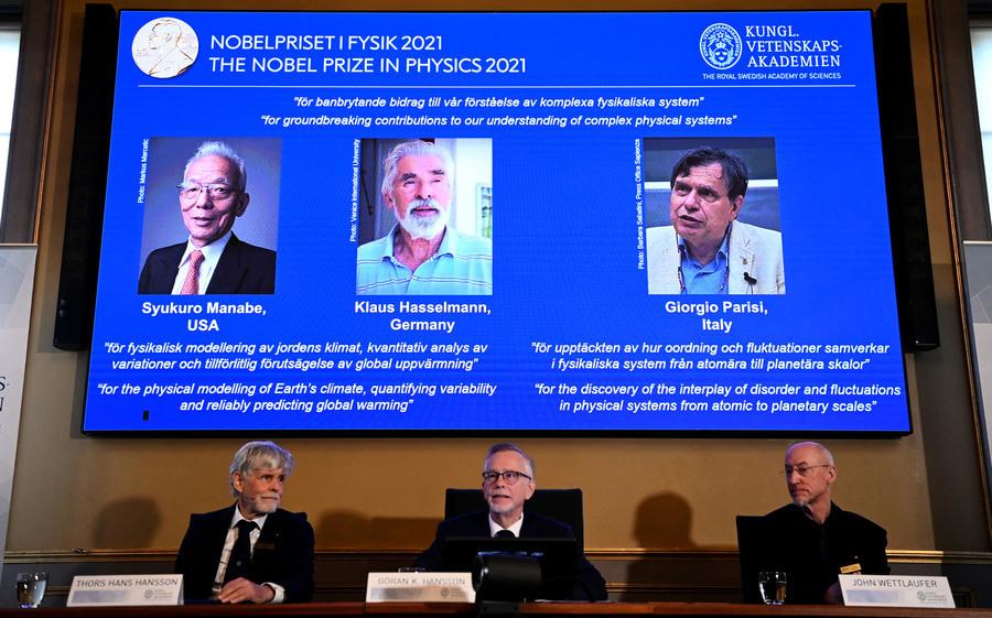 諾貝爾物理學獎揭曉 美德意學者共享殊榮