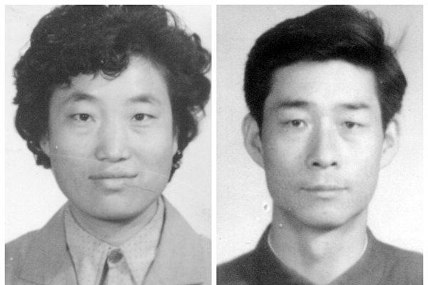 法輪功學員賀萬吉和趙香忠夫婦。(明慧網)