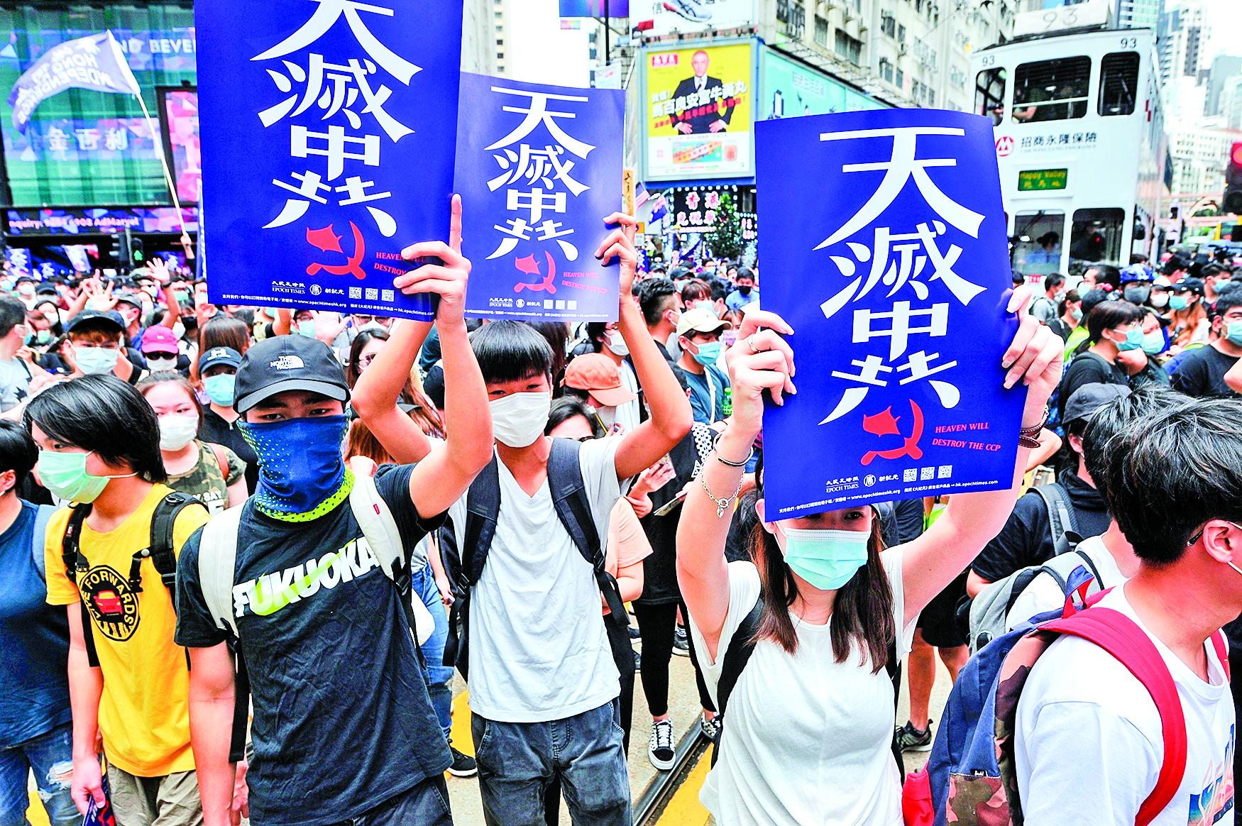 2020年5月24日,參與「反國安法」遊行的香港民眾。(宋碧龍/大紀元)