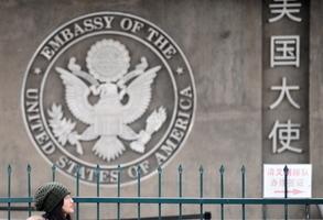 傳美國駐華使領館取消接下來三周的簽證預約