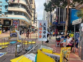 大法信息中心:國際須對香港仇恨犯罪追責