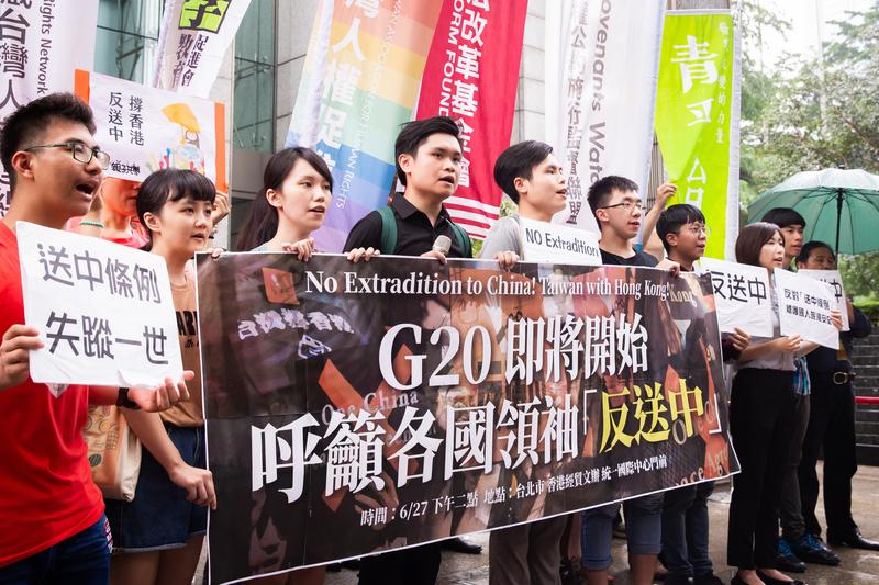 台灣多個民間團體與在台港生代表6月27日在台北的香港經貿辦事處前召開記者會,呼籲各國領袖在G20峰會期間,能表態反對「送中條例」。(陳柏州/大紀元)