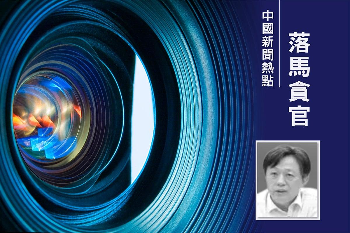 人保投控前總裁劉虹今年3月落馬。(大紀元合成)