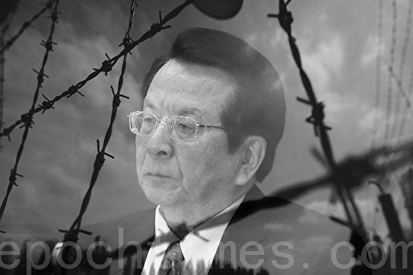 據報道,廖暉是被江澤民提拔直港澳辦主任的,其被視為是曾經主管港澳事務多年的曾慶紅的心腹。(大紀元合成圖片)