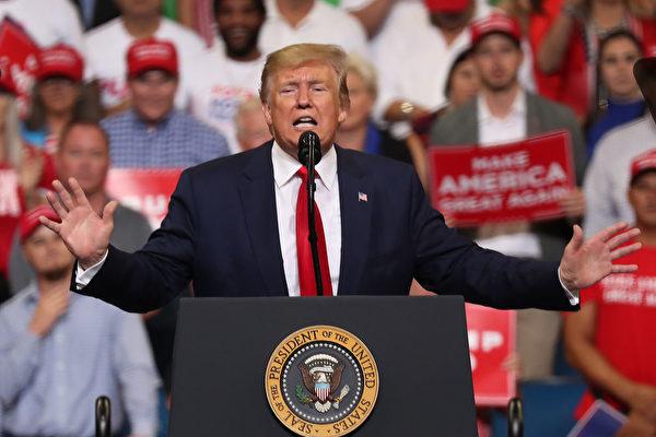 美國總統特朗普2019年6月18日在佛州奧蘭多正式宣佈2020競選總統連任。本次特朗普推出競選口號「讓美國繼續偉大」(Keep America Great)。(Joe Raedle/Getty Images)