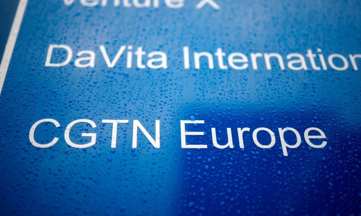 英國監管部門吊銷了CGTN在英國的落地許可。(Tolga Akmen/AFP via Getty Images)