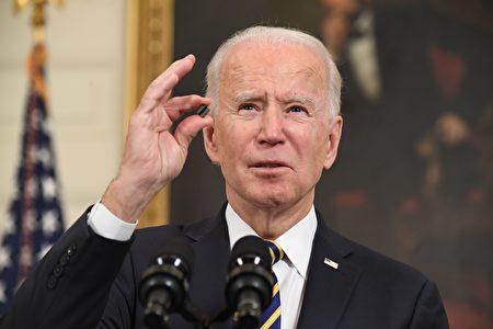 2021年2月24日,在華盛頓白宮,美國總統祖.拜登在簽署保障關鍵供應鏈的行政令前,手持晶片發言。(SAUL LOEB/AFP via Getty Images)