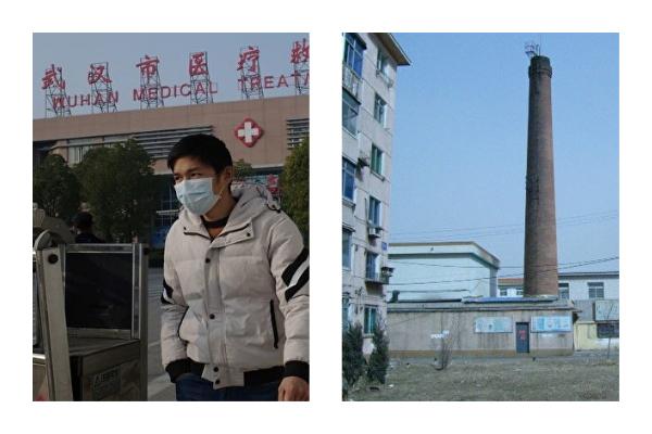 左為武漢市一家醫院,右為蘇家屯血栓病中西醫結合醫院的鍋爐房。(AFP via Getty Images/明慧網)