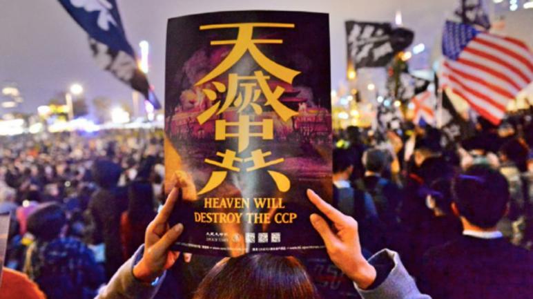 兩位大陸人聲明退黨並寫到:「現在看穿邪教共匪畫皮,香港同胞英勇抗暴6個多月了,點燃了『天滅中共』的第一把大火。」(大紀元)
