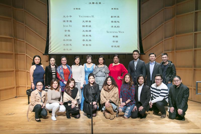 11月9日,新唐人第七屆全世界華人美聲唱法聲樂大賽舉行複賽,圖為經過選拔進入決賽的選手們。(張學慧/大紀元)