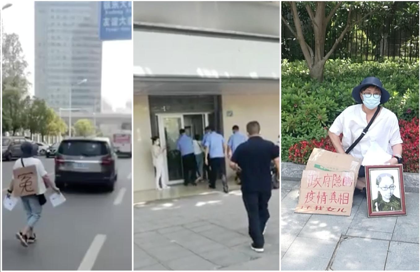 武漢市民楊敏2020年5月11日上午到市委信訪辦為冤死的女兒喊冤,遭信訪人員帶走。(受訪者提供)