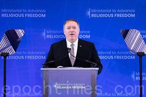 國際宗教自由日 蓬佩奧:美支持信仰追尋者