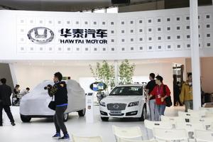 屢屢欠薪 中國華泰汽車業務基本停滯