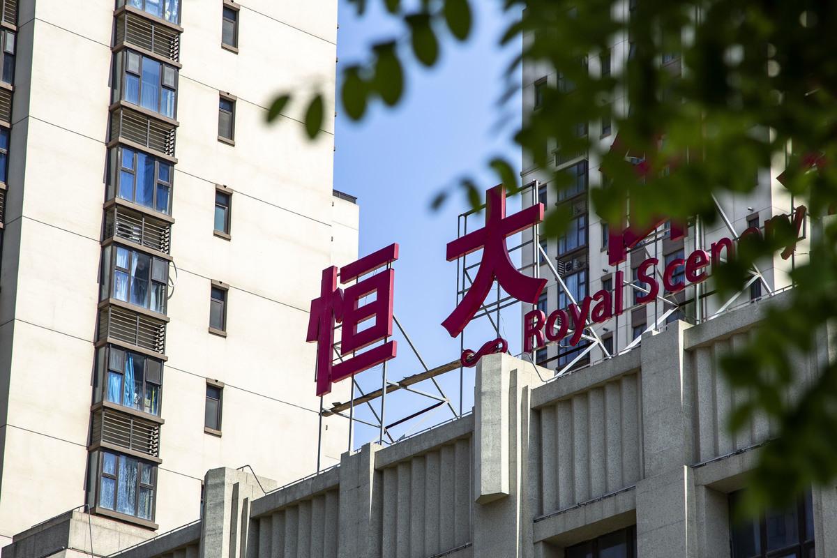 圖為恒大房地產公司開發的上海恒大御景灣樓盤。(大紀元資料室)