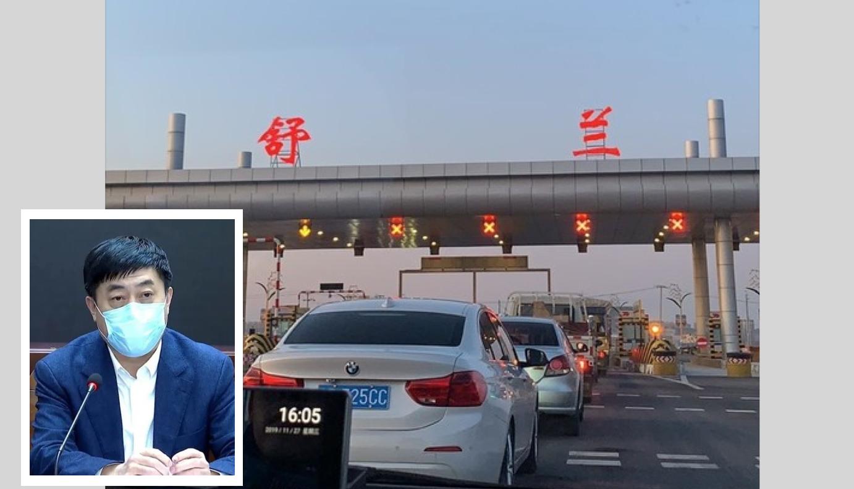 中共病毒在吉林、遼寧省蔓延,舒蘭市委書記李鵬飛5月15日深夜被免職。(網絡圖片)