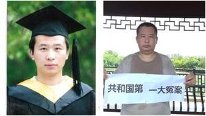 舉報公安系統貪腐 江西男遭「腦控」十二年