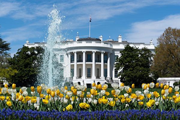 在評估外國政府對美國大選的干預情況,以及評估選舉欺詐指控方面,存在情報「政治化」問題。圖為美國白宮。(Andrea Hanks/Official White House)