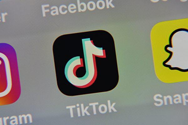 據說中國社交媒體巨頭TikTok(抖音)中斷了將全球總部設在倫敦的計劃。(DENIS CHARLET/AFP via Getty Images)