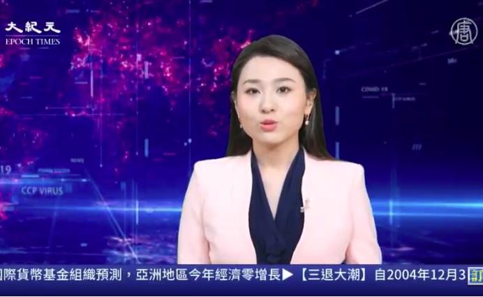 歡迎收看新唐人、大紀元4月16日的「中共病毒追蹤」每日聯合直播節目。(大紀元)