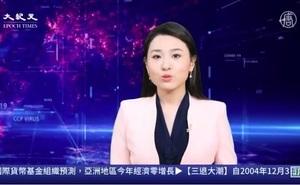 【直播】4.16中共肺炎疫情追蹤:中共關816個網站