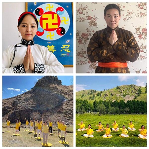 越來越多的蒙古人了解了法輪功,很多人走進修煉。(受訪人提供)