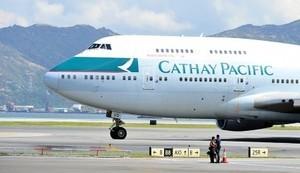 消息:國泰航空整合計劃或遭中共阻撓