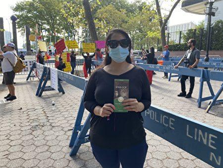 一個菲律賓女孩瑪麗安特地來到聯合國對面,加入反共的人群中發出自己的心聲。(施萍/大紀元)