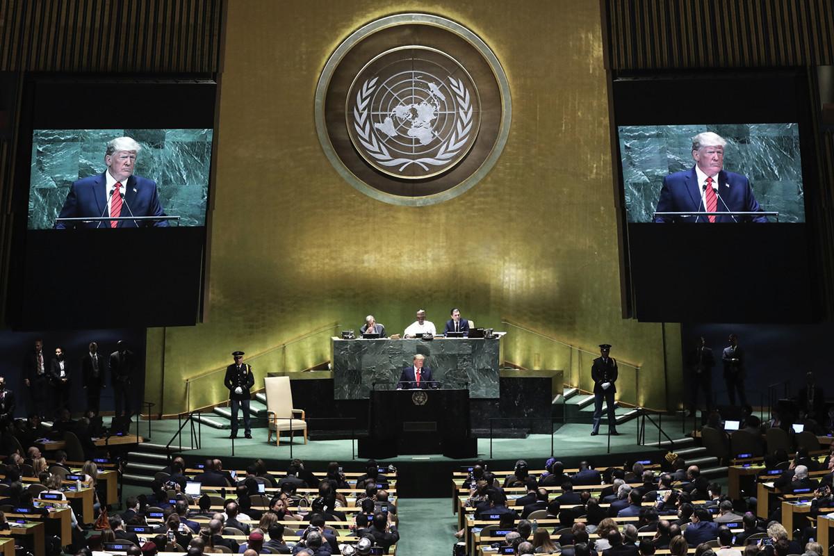 特朗普在聯合國大會上談保護宗教自由及中共在貿易上的不公。(Drew Angerer/Getty Images)