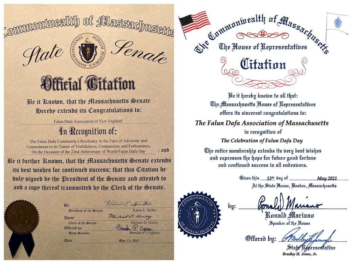 美國麻薩諸塞州眾議院頒發褒獎令(左)和麻薩諸塞州參議院頒發褒獎令(右)。(明慧網)